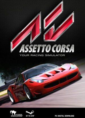 Assetto Corsa - Игра за Компютър