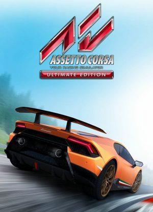 Assetto Corsa (Ultimate Edition) - Игра за Компютър