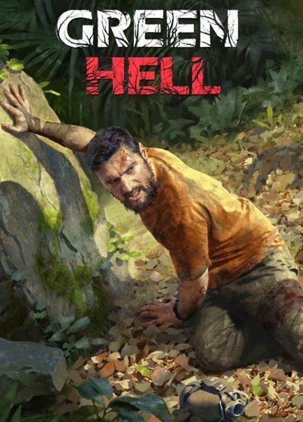 Green Hell - Игра за Компютър