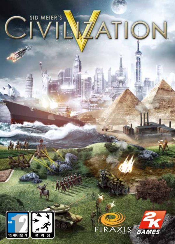 Sid Meier's Civilization V - Игра за Компютър