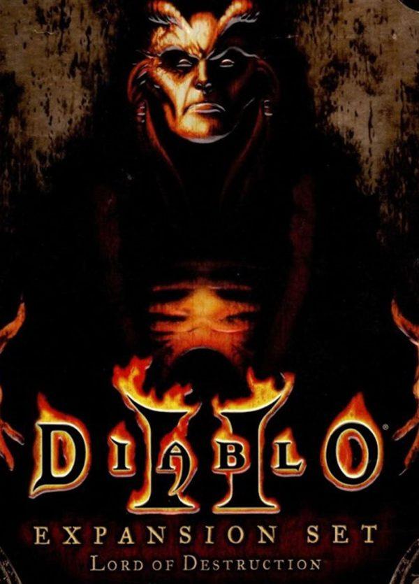 Diablo II: Gold Edition - Игра за Компютър