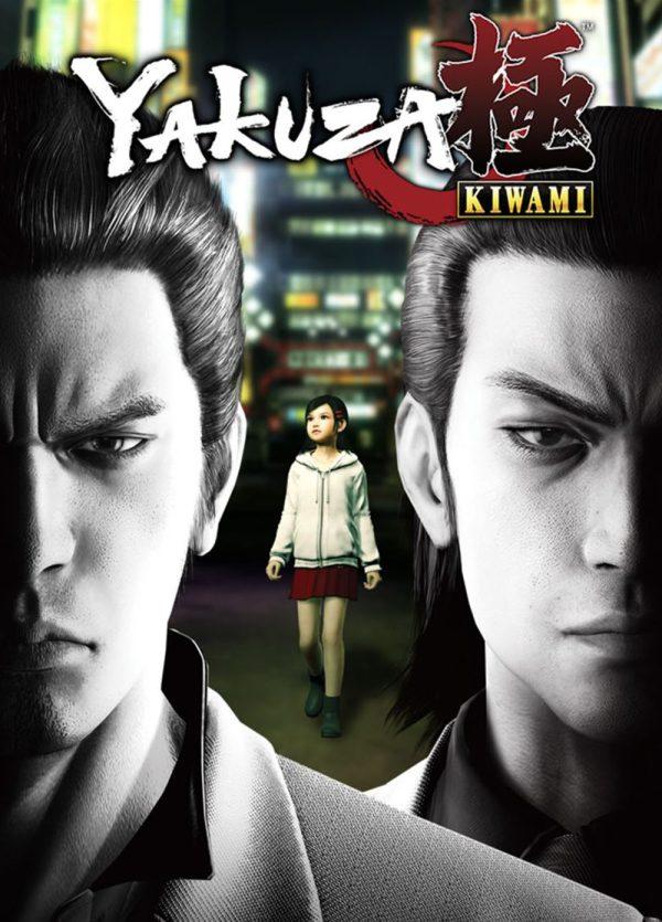 Yakuza Kiwami - Игра за Компютър
