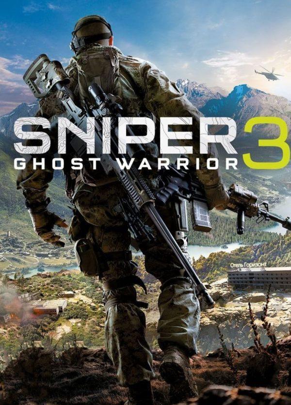 Sniper: Ghost Warrior 3 - Игра за Компютър